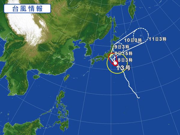 台風13号情報