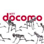 docomo-trapps2