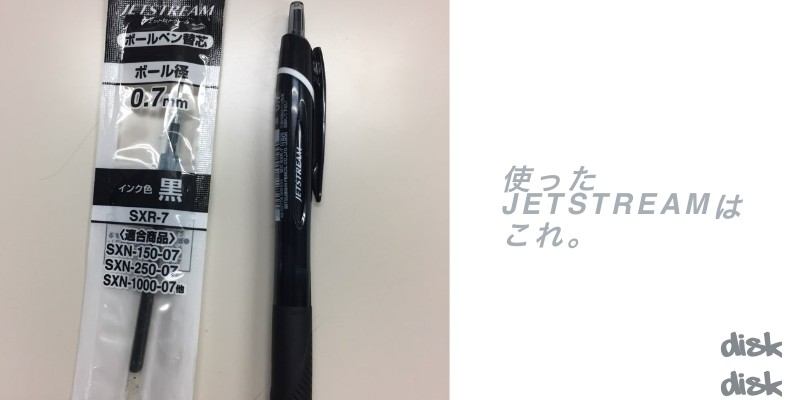 MOLESKINE-vs-jetstream