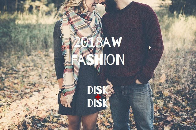 2018aw-fashion1