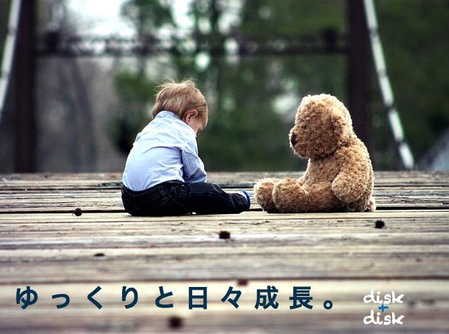 kids-everyday-thinkin1
