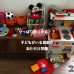 living-with-kids-toy-top