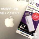 mac-date-usb1