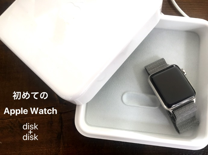 first-apple-watch1