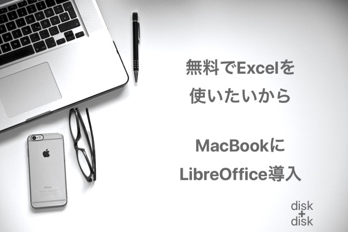 libreoffice-for-mac