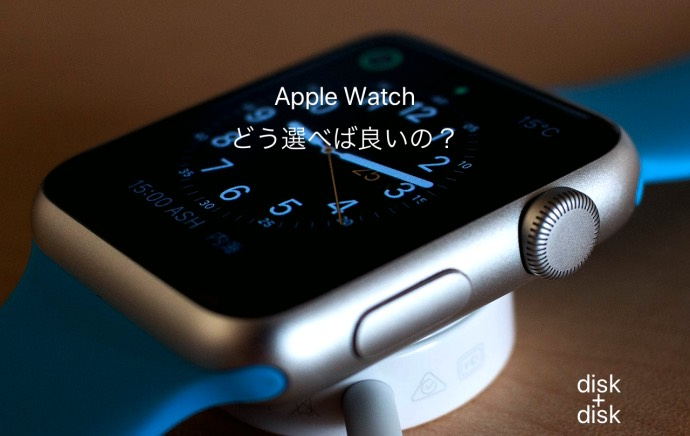 myfirst-apple-watch
