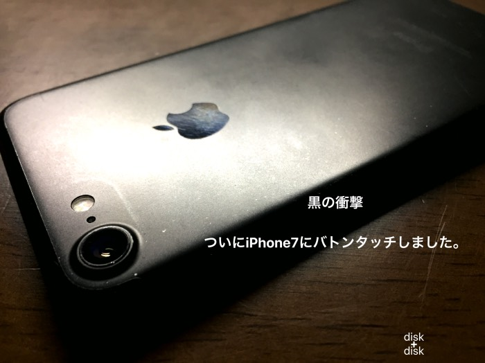 new-iphone7