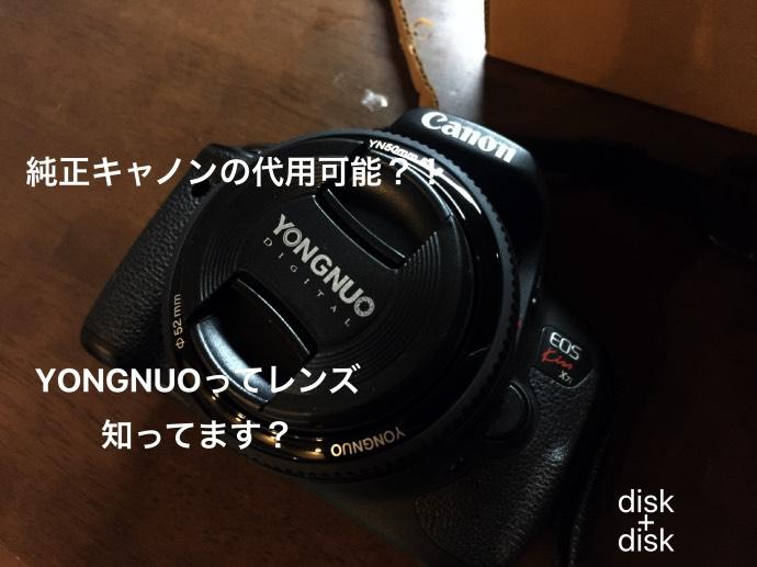 renz-YONGNUO1