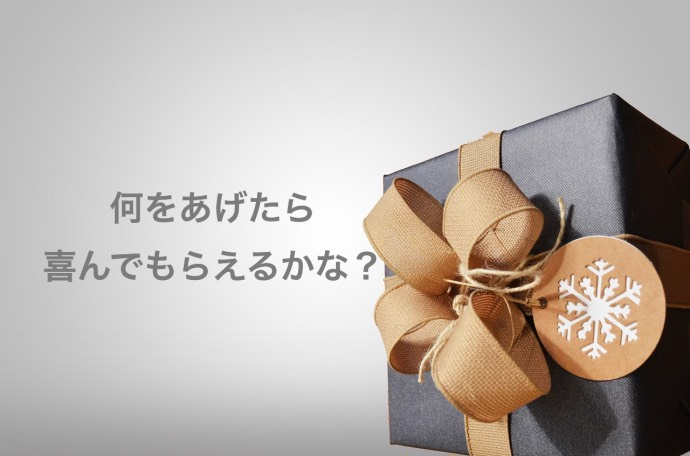 xmax-gift