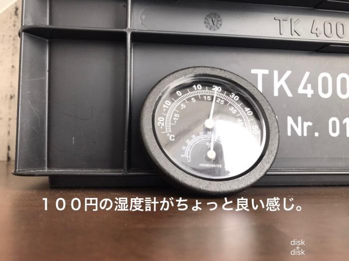 100-diy-hydrometer-top