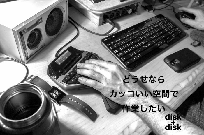 cool-desktop1
