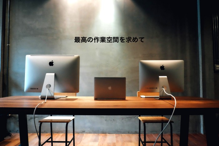 cool-desktop4
