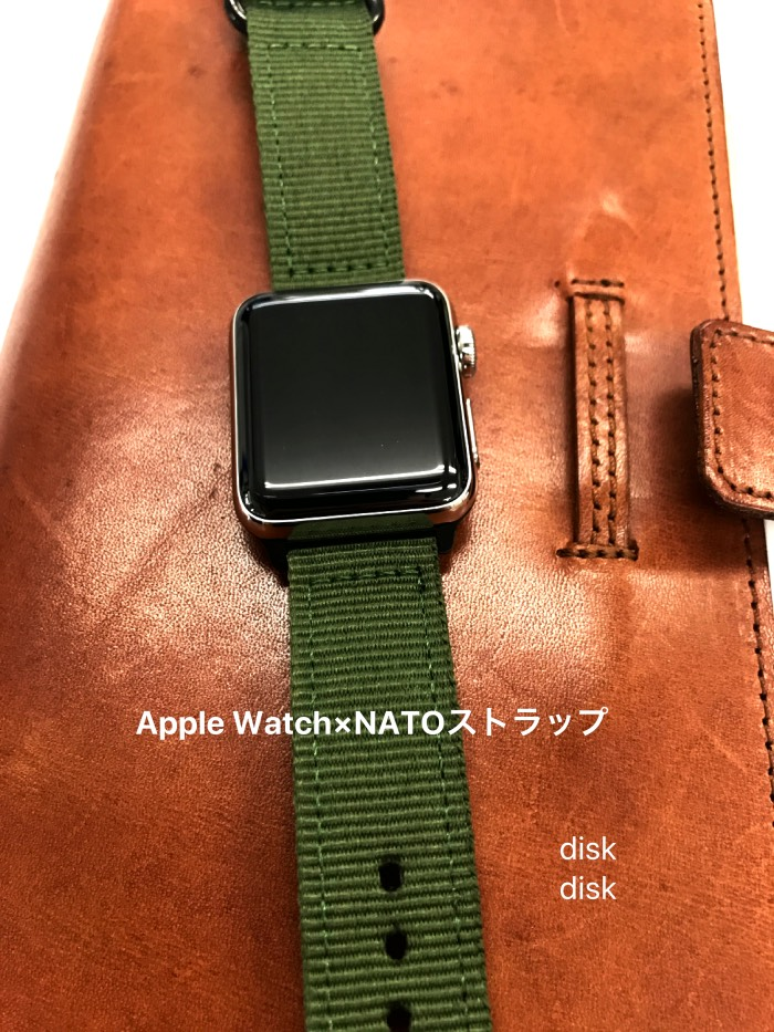applewatch-nato-belt1