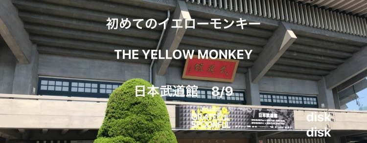 live-report-yellow-monkey