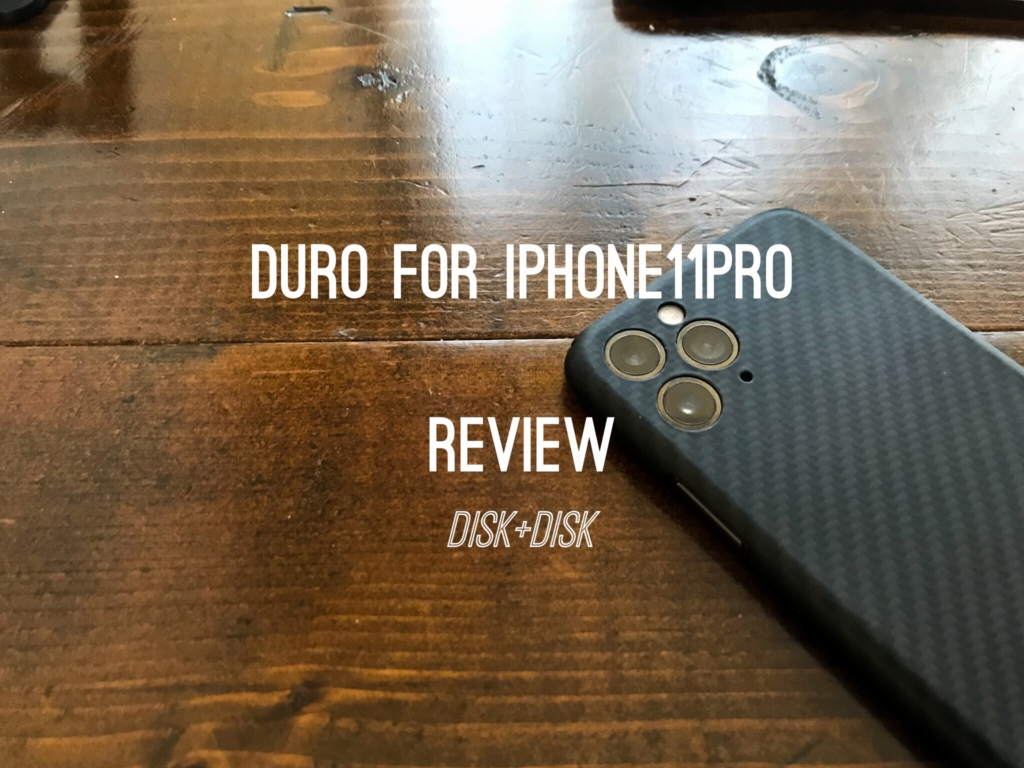 duro-iphone-case
