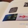 2018今年のモレスキン、一ヶ月使用してみた結果