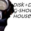 コスパ最強腕時計G-SHOCK それは家事に最適だった