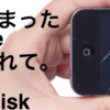 iPhone落下で画面バキバキ問題。とっさに取った行動とは‥?