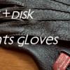 DENTSデンツのグローブという男らしさMAXの愛用の手袋を紹介します。