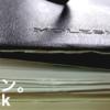 モレスキンダイアリー愛用者の日記帳は半年経過でこんな感じ。