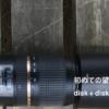 初めての望遠レンズはTAMRON 望遠ズームレンズ SP 70-300mm F4-5.6で決まり。